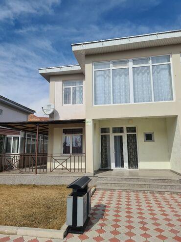 Продам Дом 225 кв. м, 4 комнаты