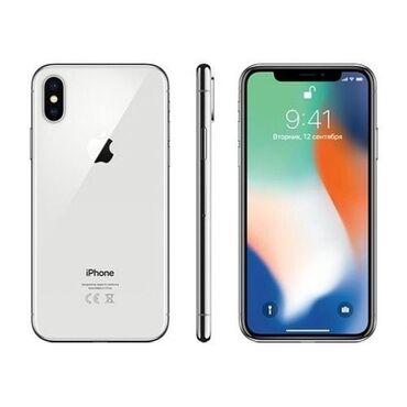карты памяти 256 гб для видеокамеры в Кыргызстан: IPhone X 256 ГБ Белый