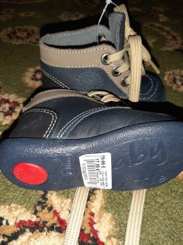 детский ортопед бишкек в Кыргызстан: Новая обувь с Европы, размер не подошёл, оригинал,кожа