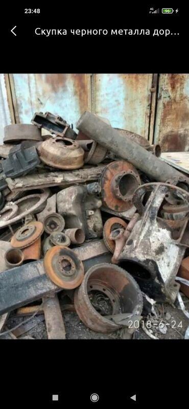 купить гараж в Кыргызстан: Куплю металл в гаражах в подвалах чистка самовывоз дорого скупка.Скупк