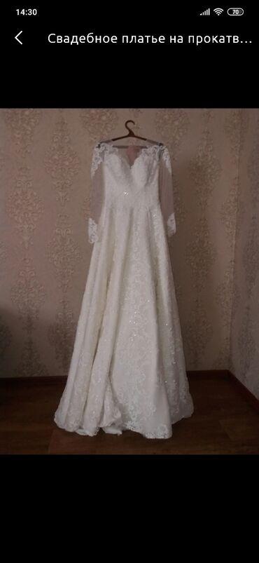 атласное платье со шлейфом в Кыргызстан: Свадебное платье .На прокат 1500сомов в день