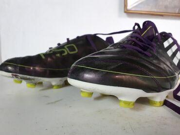 Adidas - Ελλαδα: Ποδοσφαιρικά παπούτσια Adidas F50 νο. 45 1/2