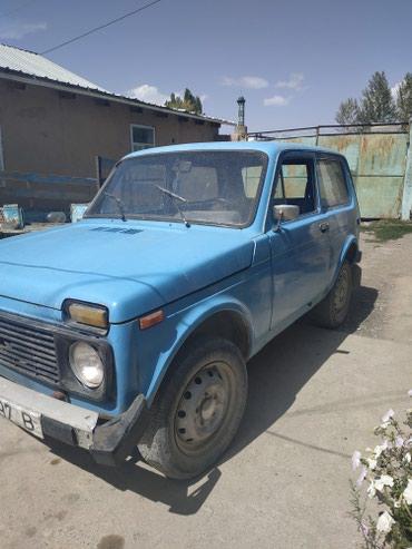 Другое Другая модель 1987 в Ат-Баши