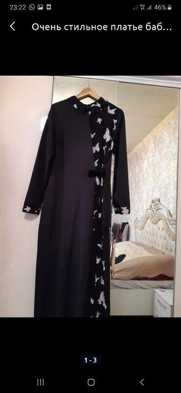 Личные вещи - Александровка: Шикарное платье размер 46 весна лето