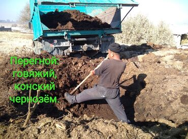Zil, Dump truck Inside city   Load 8000 kg.   Delivery of coal, sand, crushed stone, black earth