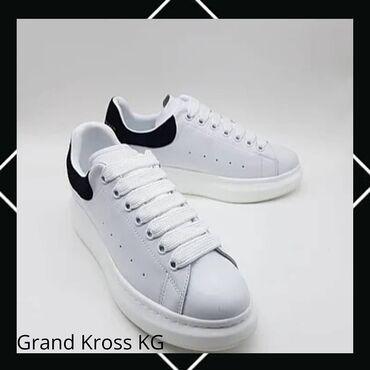 Мужская обувь - Кыргызстан: Топовые Маквины+носочки в подарок   ✓Производство Турция  ✓Доставка в