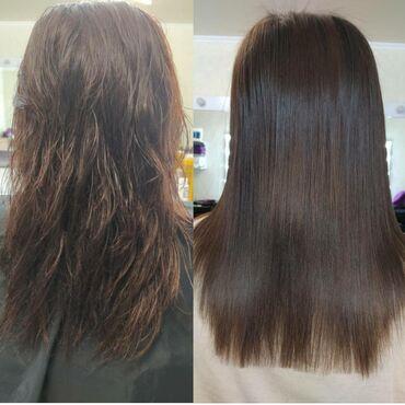 Кератиновое выпрямление волос, нанопластика, ботокс для волос. Лучшие