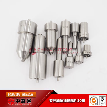 byd flyer в Кыргызстан: Fuel injector and fuel injection nozzle FM-Mandy whatsapp:+86  Produc