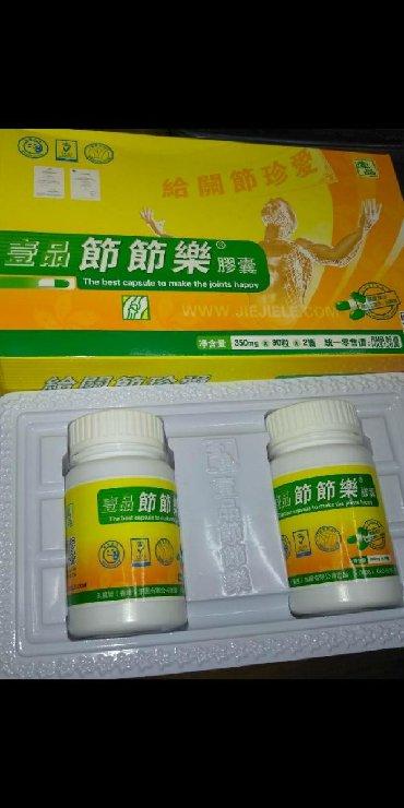 Капсулы Цзе Цзе Лэ (Jie Jie Le) от артроза.Внимание: не следует