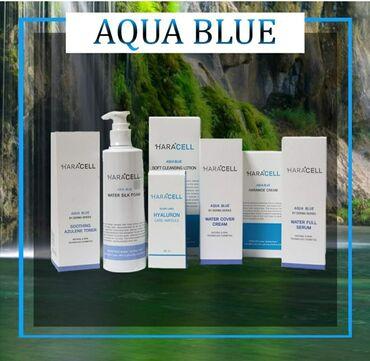 Продукция HARACELL - AQUA BLUE SERIES предлагает революционный подход