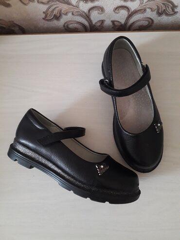 Школьные туфли для девочки. Размер 32-33. Состояние отличное!