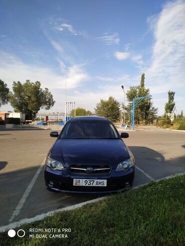 Транспорт - Ленинское: Subaru Legacy 2 л. 2003 | 285000 км
