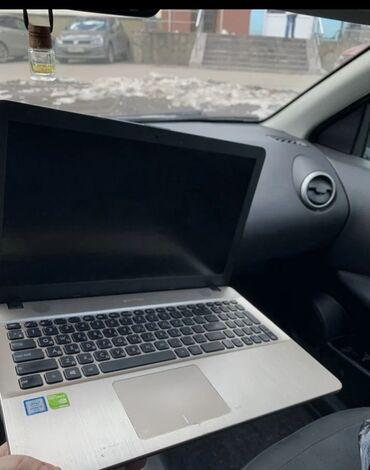 Ноутбук asus на i5 6-го пок.  Игровой ноутбук ASUS  X -series  Цвет зо