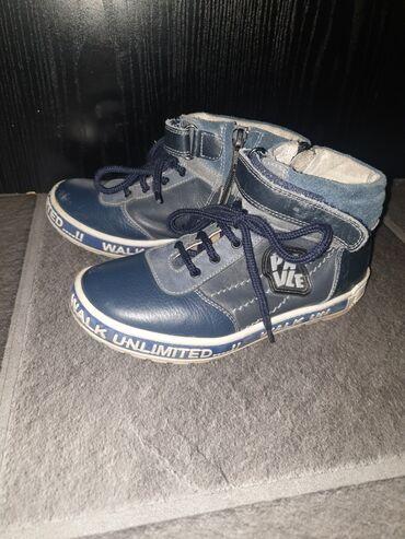 Odlicne teget, cele kozne ; poluduboke Pavle cipele za decake.Ne