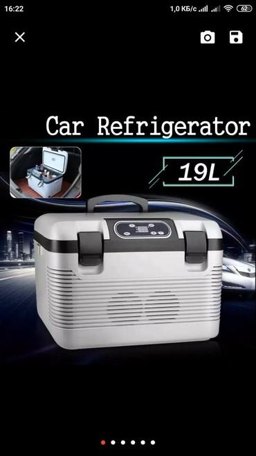 чехлы на авто в Азербайджан: Холодильник для авто
