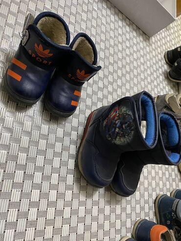 Аляска -300 Маленькая обувь 150