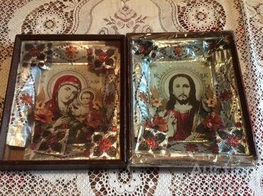 Куплю различного вида старинные реликвии фото на Вацап