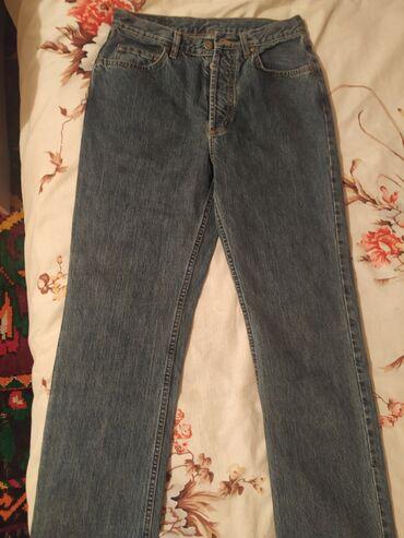 Новые джинсы фирмы Мavi Турция, размеры 26, 27, 29. Находимся в 8 микр
