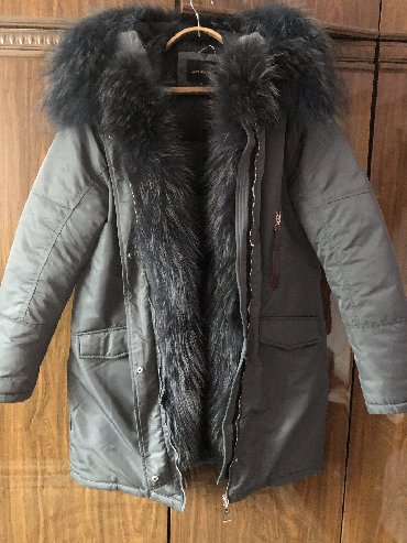 Куртка зимняя. Новая. Мех-лиса. Размер-48-50