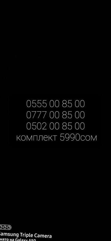Вип сауна ош - Кыргызстан: Г. Ош новая