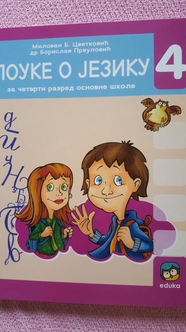 Knjige, časopisi, CD i DVD | Sremska Mitrovica: 4 r srpski pouke o jeziku eduka novo