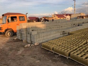 Жумушчу балдар керек пескоблок в Бишкек
