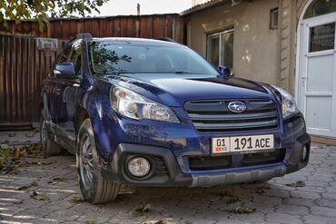 Subaru Outback 2.5 л. 2011   130000 км