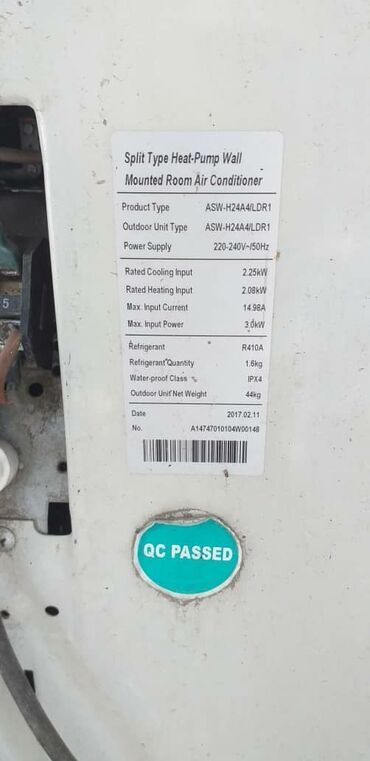 автосигнализация с иммобилайзером в Кыргызстан: Бу кондиционер рабочий на 80кв метра срочно!!! С установкай и с заправ