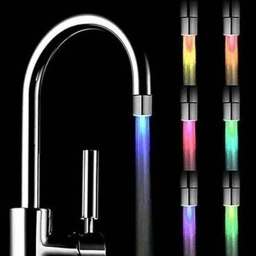 LED svetleći nastavak za česmu – Multicolour – 7 boja naizmenično1250