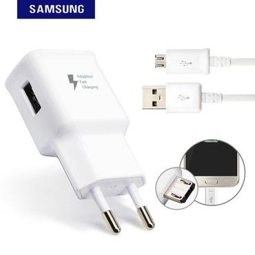Samsung Adabtor Orijjnal - Bakı