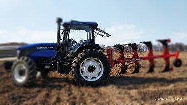 Сенокосилка-бишкек - Кыргызстан: Трактор Foton Lovol 1304 III поколения Двигателя изготовлены по
