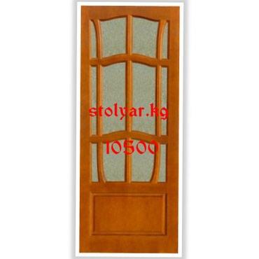 Межкомнатные двери из массива: в Бишкек