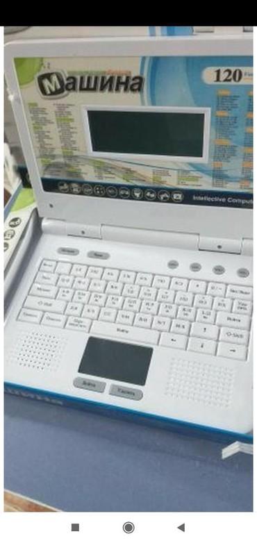 uşaq üçün kompüter stul oturacaq - Azərbaycan: Mini Komputer . Uşaqlar üçün . Müxtəlif funksiyalari var. Öyrədici və