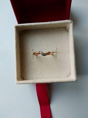 Кольцо с бриллиантами ссср номерные, 583 проба. размер 17-17.5 заходи