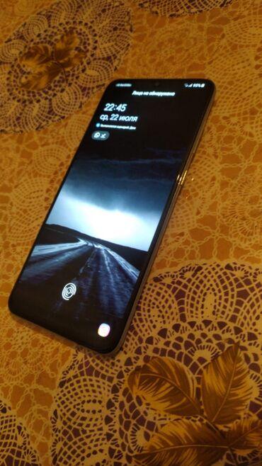 Электроника в Гусар: Б/у Samsung A70 128 ГБ Белый