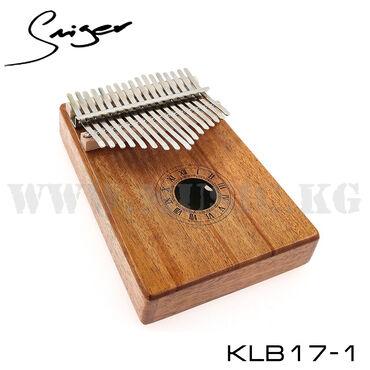 Другие музыкальные инструменты в Кыргызстан: Калимба Smiger KLB17-1Количество клавиш - 17Материал - Красное