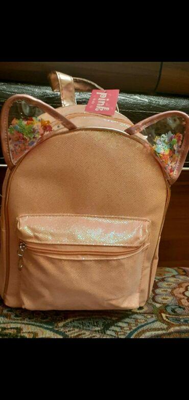 Uşaq Cantası. Детская сумка. Цвет перломутровый. Новая. Фирма Pink