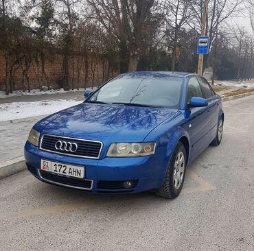 audi 200 21 turbo в Кыргызстан: Audi A4 2 л. 2002