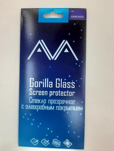 защитные пленки remax в Кыргызстан: Продаю защитные стекла на Самсунг А-5