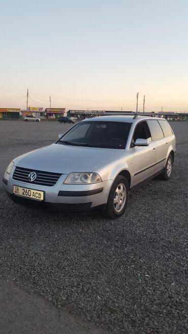 Транспорт - Новопокровка: Volkswagen Passat 1.8 л. 2001 | 402158 км
