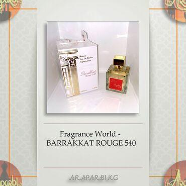 ватсап группы бишкек в Кыргызстан: Fragrance world — barakkat rouge 540  объём: 100 страна производства