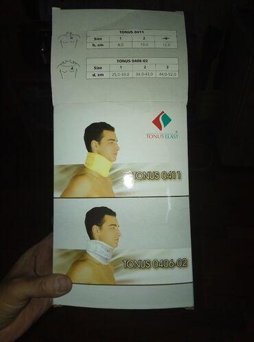 корсеты для шеи в Кыргызстан: Бандаж для шеи, размер S, две штуки