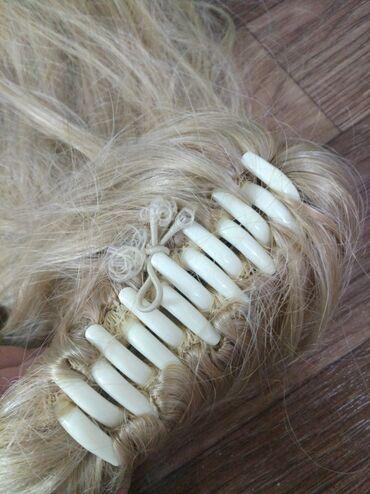 Светлый хвост на крабе. Искусственный волос. Волосы. Искуственные