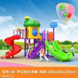 Детские площадки в ассортименте! Прямые поставки с заводов КНР! в Бишкек