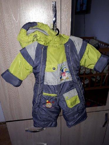 теплая зимняя кофта в Кыргызстан: Детский зимний комбинезон очень тёплый