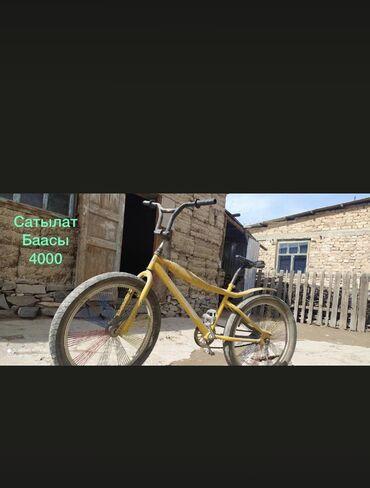 15 объявлений: Велосипеды
