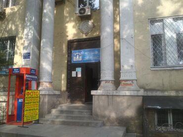 Фото услуги Абдрахманова 175 пересекает Чуй здание Кабар