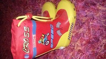 Ciciban gumene čizme br. 22 sa antomskim uloskom - Loznica