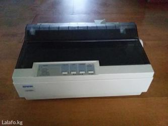 бу-принтеры в Кыргызстан: Формат А4 матричный принтер для бухгалтерии и отчетноси