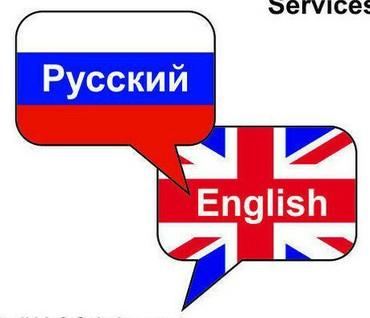 İngi̇li̇s di̇li̇- rus di̇li̇ dərsləri̇~ уроки английскогo и русского